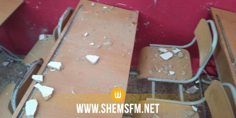 قليبية: سقوط جزء من سقف إحدى قاعات ابتدائية الميناء