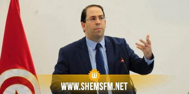 يوسف الشاهد: 'زيادات التعليم الثانوي ستُصرف من ميزانية الدولة'