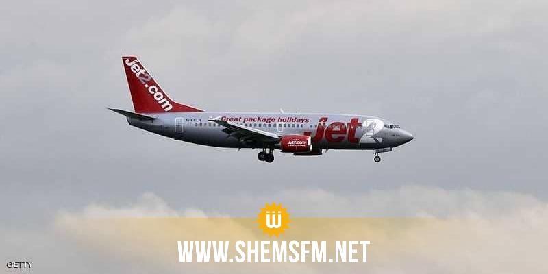 طائرة ركاب تهبط اضطراريا بسبب القهوة والشاي
