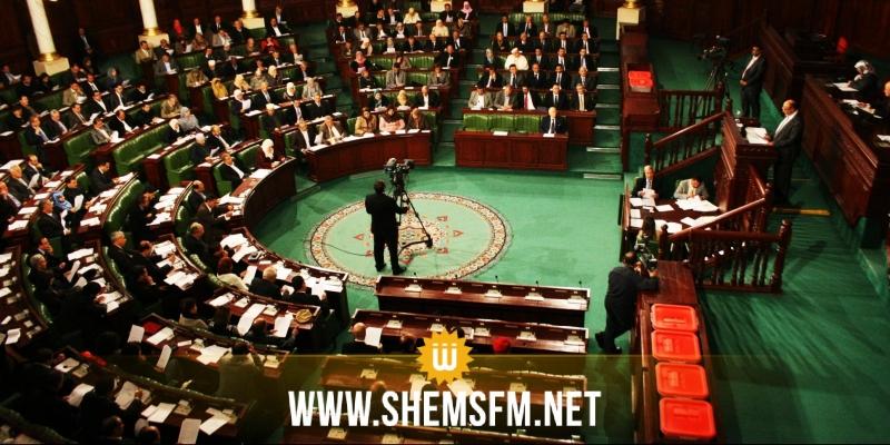 البرلمان: حوار مع عدد من أعضاء الحكومة حول ما عرف ب'مدرسة الرقاب '