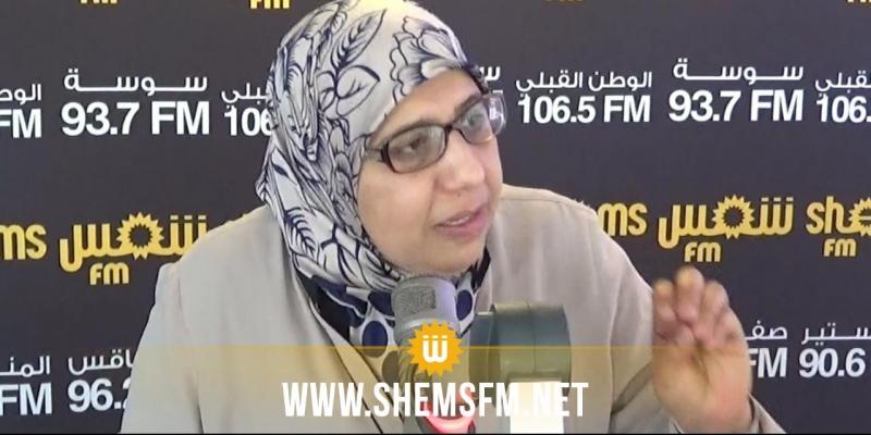 يمينة الزغلامي :'التونسيون متخوفون من حملة ممنهجة ضد كل إطار يعلم القرآن حتى وان كان قانونيا'