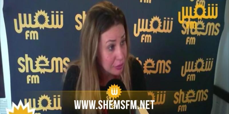 فاطمة المسدي: 'ارهابيون يرسمون السياسات العامة للبلاد ويجب هدم مدرسة الرقاب وكل المدارس غير القانونية'