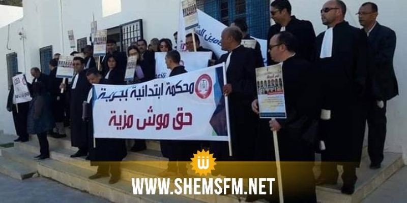 جربة: المحامون يطالبون بإحداث محكمة إبتدائية