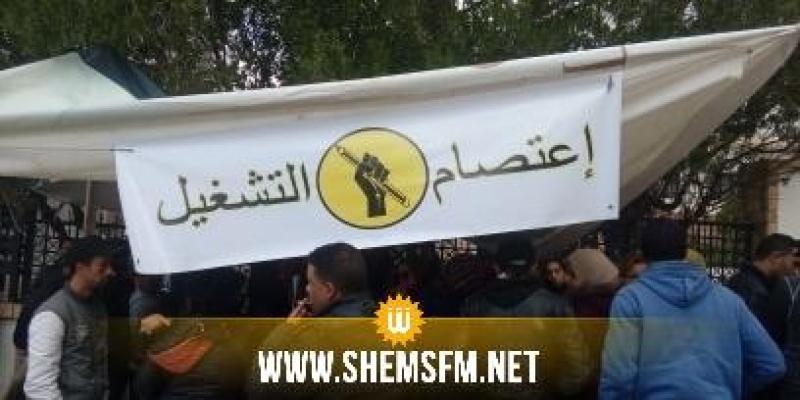 الكاف: إطلاق حملة 'نحب نخدم' واعتصام مفتوح لمعطلين عن العمل من أصحاب الشهائد العليا (صور)
