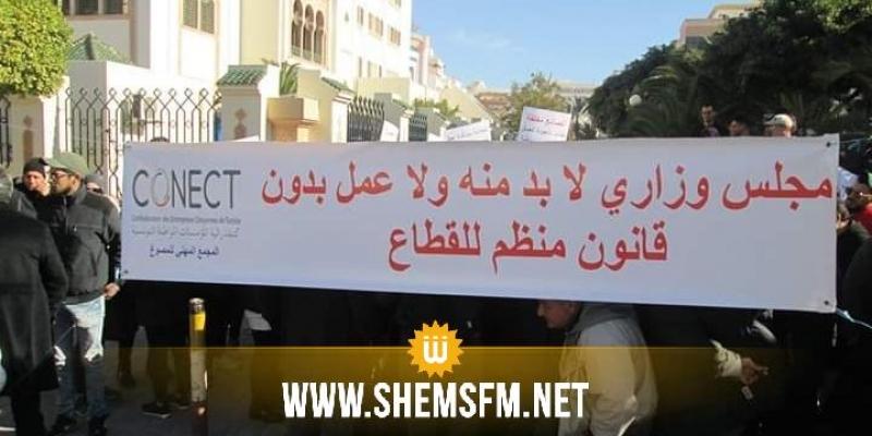 إضراب مفتوح لمهنيي المصوغ بصفاقس واحتجاج وطني يوم الأربعاء