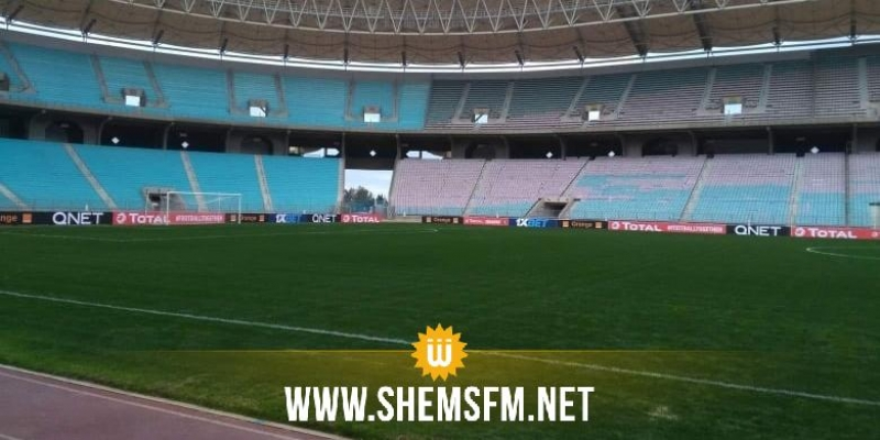مدير ملعب رادس: الملعب  قادر على احتضان المباريات إلى نهاية الموسم