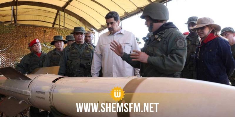 مادورو يطلق أكبر مناورات في تاريخ فنزويلا.. وغوايدو ينتقد