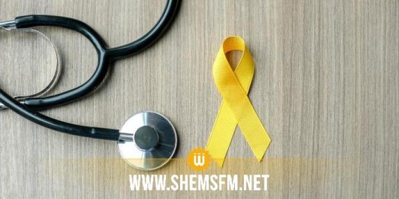 تونس تُسجل 400 حالة سرطان طفل سنويا
