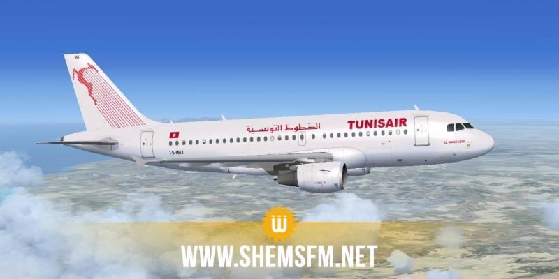 المنكبي:'كتلة أجور الخطوط التونسية قبل الثورة 220 مليون دينار وإرتفعت ل 340 مليون دينار'