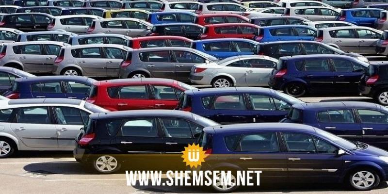 توسيع قاعدة المنتفعين باقتناء السيارات الشعبية