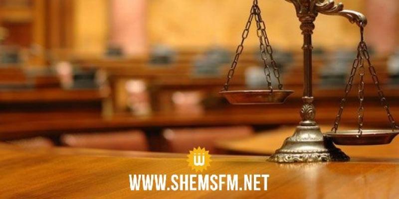 رئيس البرلمان يؤكد ضرورة استكمال انتخاب أعضاء المحكمة الدستورية قبل موفّى فيفري 2019