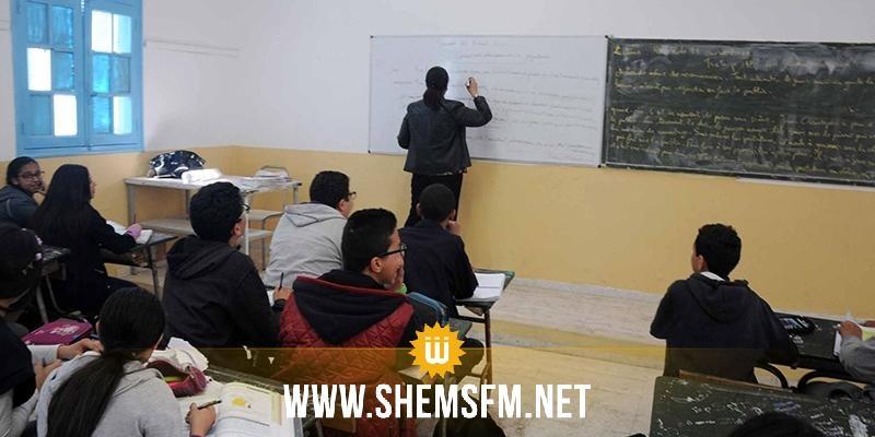 وزارة التربية: إتاحة المجال للمدرسين لبرمجة حصص دعم خلال عطلتي مارس وماي