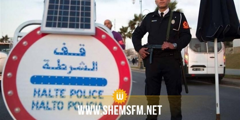 المغرب يلقي القبض على 3 فرنسيين يشتبه بتمويلهم الإرهاب