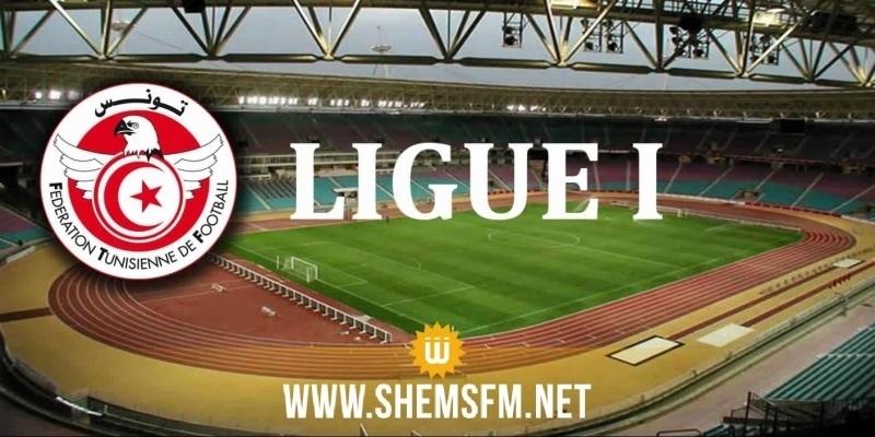 Ligue 1 : le programme de la 15J