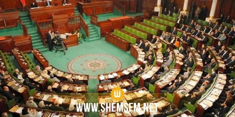 Report de la plénière consacrée à l'élection des membres de la Cour constitutionnelle