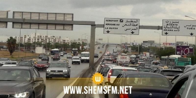 Déviation partielle du trafic au niveau de l'échangeur de la Route X et la route nationale 8 à Tunis