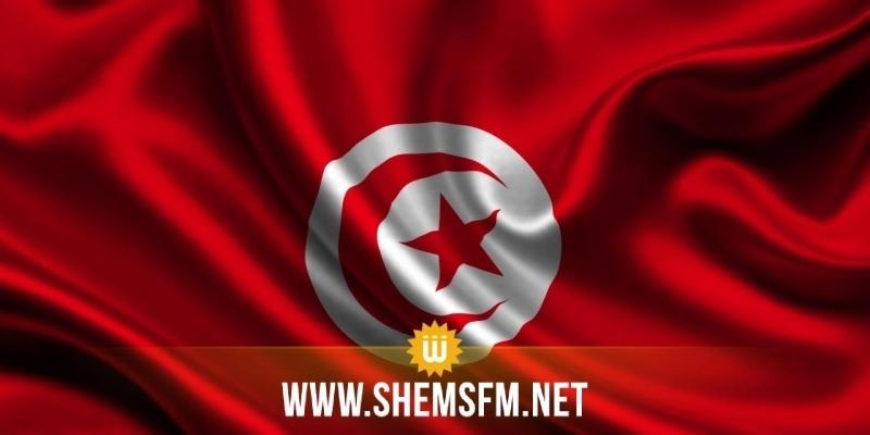 Le GAFI demande à la Tunisie de présenter un 5ème rapport sur l'exécution du plan d'action de lutte contre le blanchiment d'argent