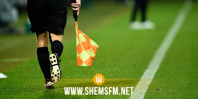 Ligue1-15J : Désignation des arbitres des matches de la 3ème tranche