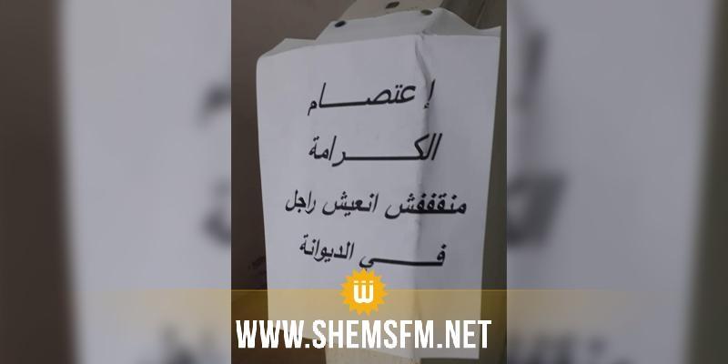 Sidi Bouzid : un sit-in ouvert des agents de la douane