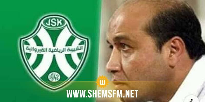 Sofien Hidoussi, entraîneur de la JSK jusqu'à la fin de la saison
