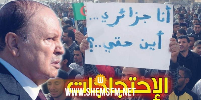 آلاف الطلبة في الجزائر يوسعون الإحتجاجات ضد سعي بوتفليقة لولاية جديدة