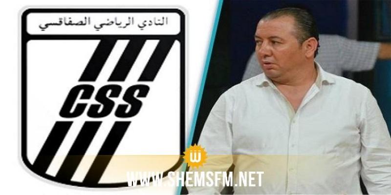 الناصر نجاح: ما حدث في تطاوين  لايليق  بكرة القدم التونسية