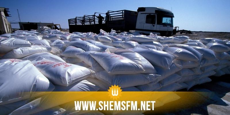 رئيس الحكومة يقرر عدم تمديد إتفاقية الملح