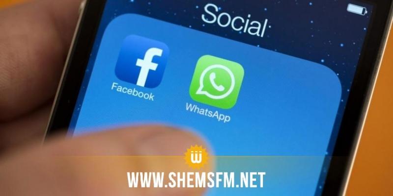 """""""فيسبوك"""" يمهد لدمج 'ماسنجر' و'واتساب'"""