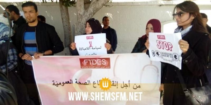 القيروان: وقفة احتجاجية أمام الإدارة الجهوية للصحة