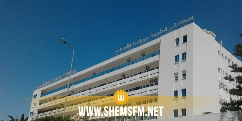 حريق بالمستشفى الجامعي فطومة بورقيبة بالمنستير بسبب الإهمال