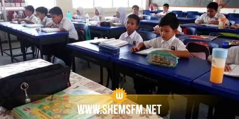 ماليزيا..غلق 111 مدرسة بسبب التسمم