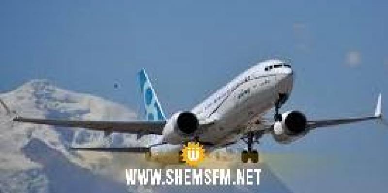 تونس تمنع عبور أو تحليق بوينغ 737 ماكس فوق أجوائها