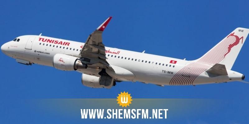 أعوان شركة الخطوط التونسية ينفذون اضرابا عاما يوم 28 مارس الجاري