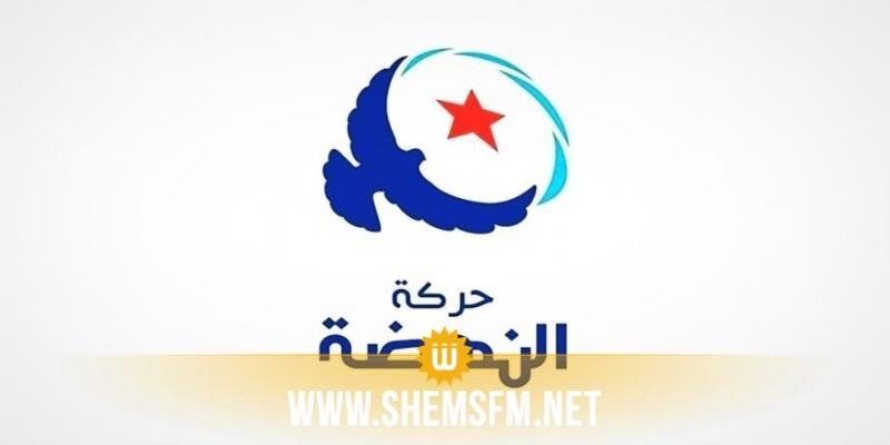 حركة النهضة تدعو رئيس الحكومة للإسراع بتعيين وزير للصحّة متفرغ