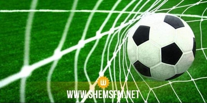 Coupe De Tunisie 2018 2019 Programme Des Matches Des 1 8 De Finale