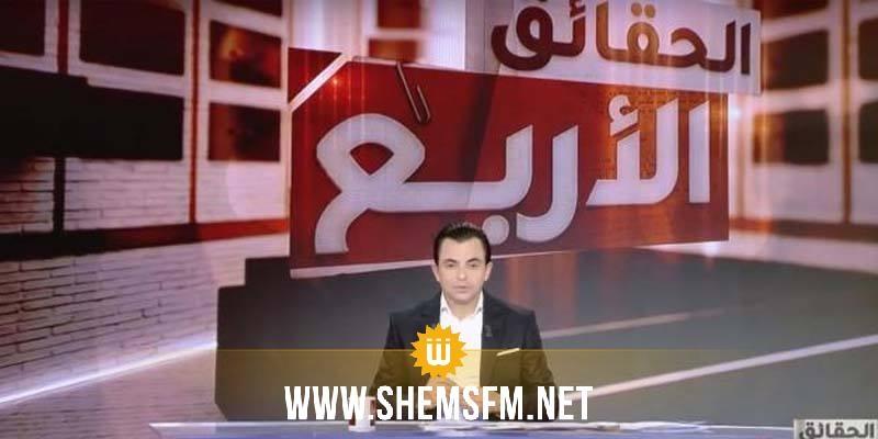 حمزة البلومي يقدم بعض التفاصيل عن التحقيق الممنوع من البث