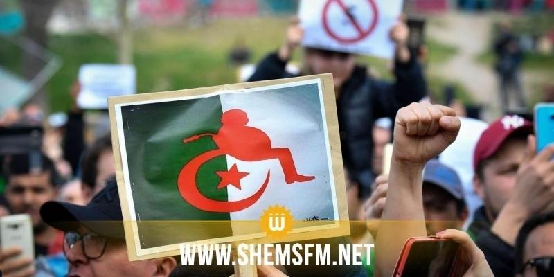 الجزائر: السفارة الأمريكية تحذر رعاياها من مظاهرات يوم الغد