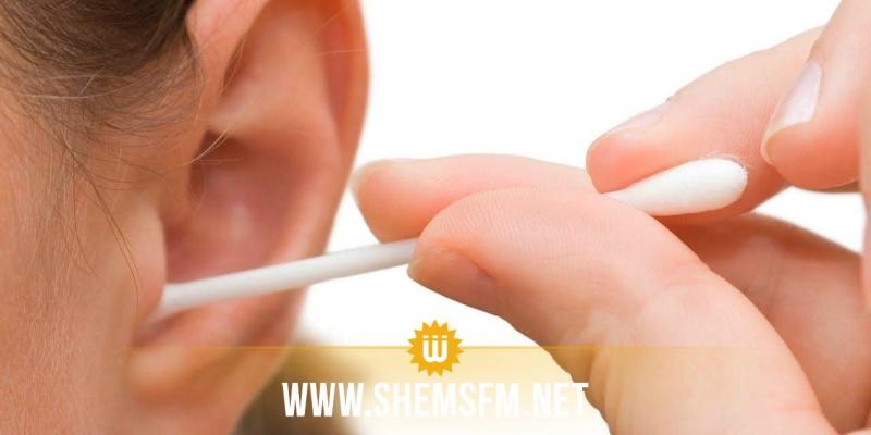 صحة: أطباء يحذرون بشدة من إستعمال أعواد القطن لتنظيف الأذن