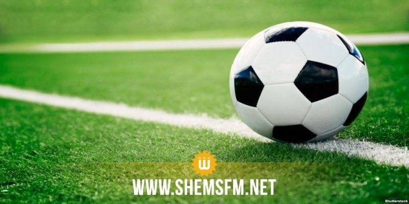 كأس تونس لكرة القدم : تعيين مقابلات الدور ثمن النهائي