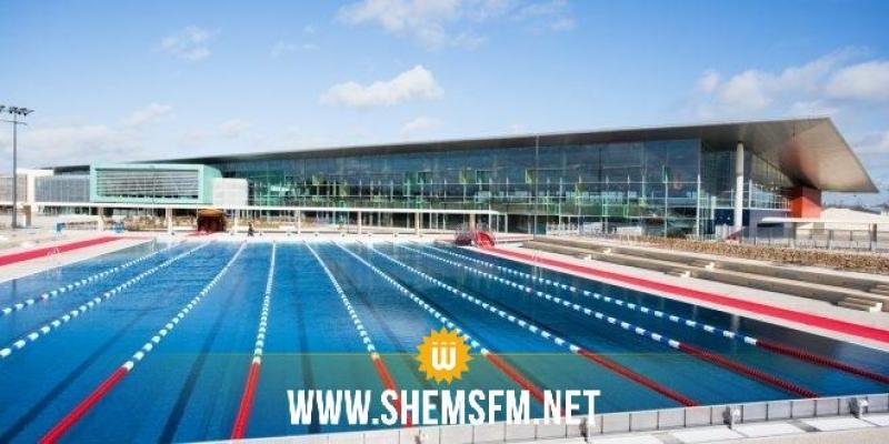 سوسة: انطلاق أشغال إحداث المسبح الأولمبي