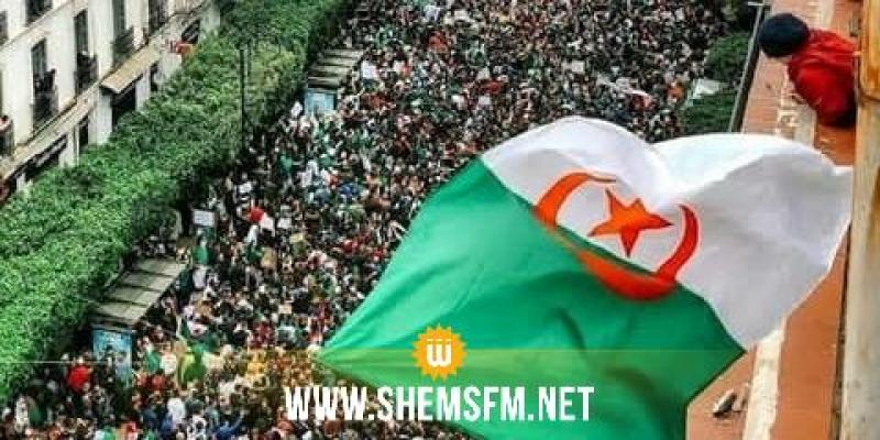 الجزائر: اعتقال 75 محتجا وإصابة 11 أمنيا