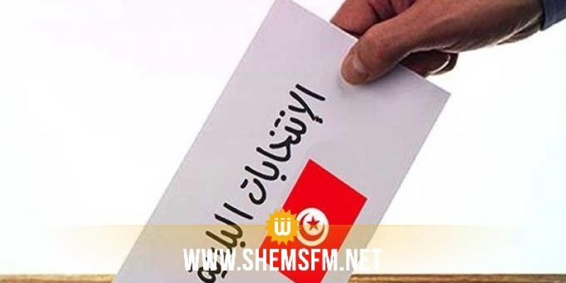 تنظيم إنتخابات جزئية ببلدية سوق الجديد بسيدي بوزيد يوم 26 ماي القادم