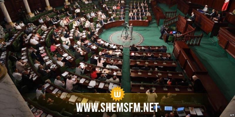 بمناسبة الذكرى 63 لعيد الإستقلال: البرلمان يدعو إلى مزيد التضامن لتعزيز مناعة البلاد