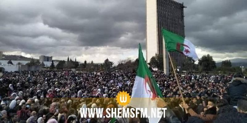 الحزب الحاكم بالجزائر يدعم المحتجين