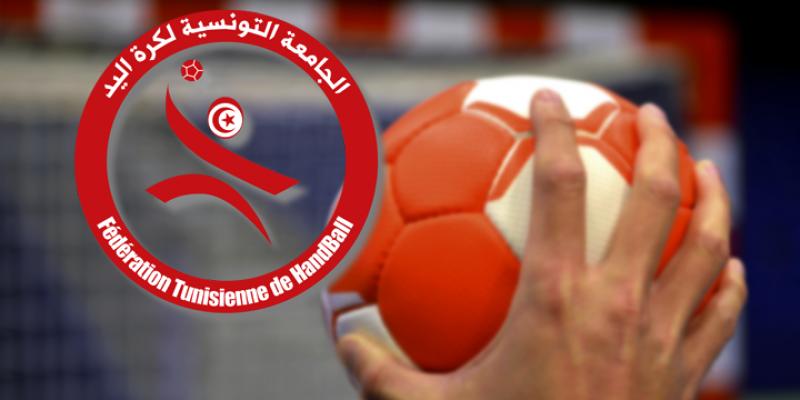 كرة يد: برنامج الدور ربع النهائي لكأس تونس