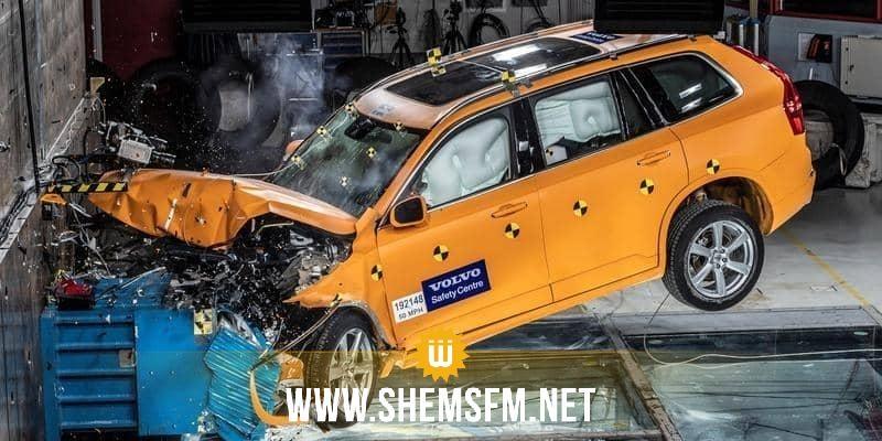 بداية من 2020: إنتاج سيارات ذكية تعصي أوامر  السائقين المخمورين والمتهورين
