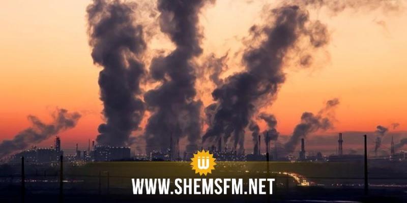 منظمة 'راج': تونس مطالبة بالترفيع من مساهماتها للتخفيض من انبعاث الغازات