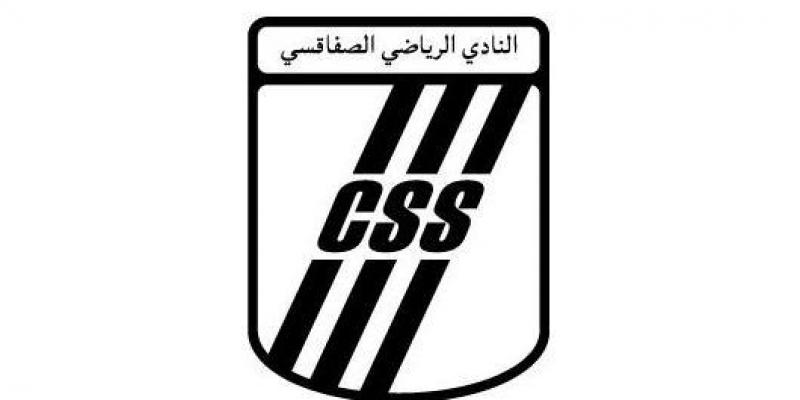 ربع نهائي كأس ال'كاف': التشكيلة الأساسية للنادي الصفاقسي ضد نكانا الزمبي