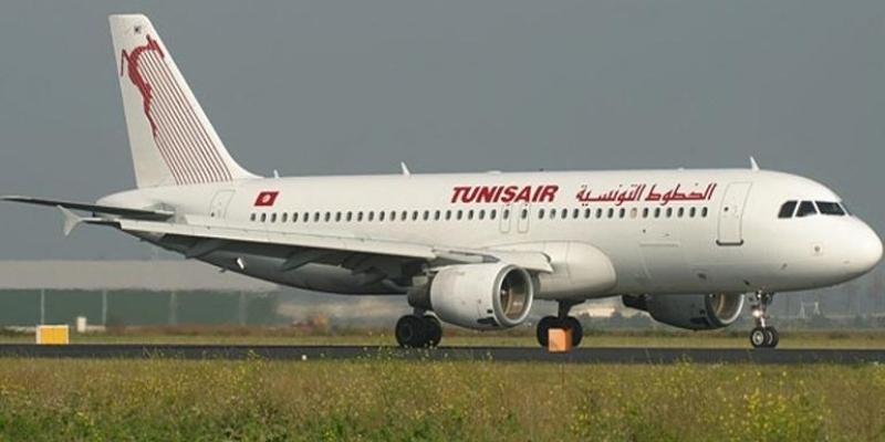 الخطوط التونسية تعلن تسجيل اضطرابات في رحلاتها لـ 3 أيام