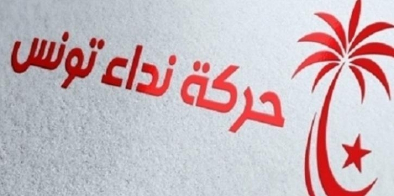 نداء تونس: توزيع المهام بين أعضاء المكتب السياسي